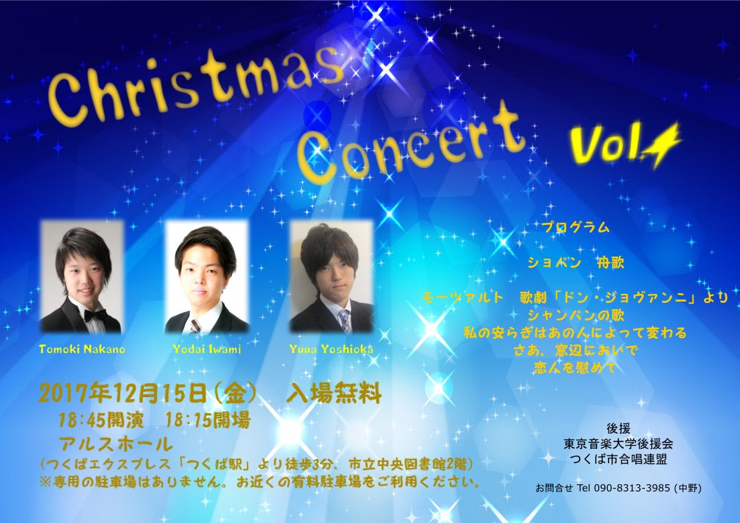 Christmas Concert Vol.4
