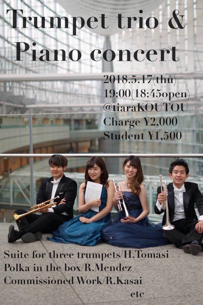 Trumpet trio&Piano concert