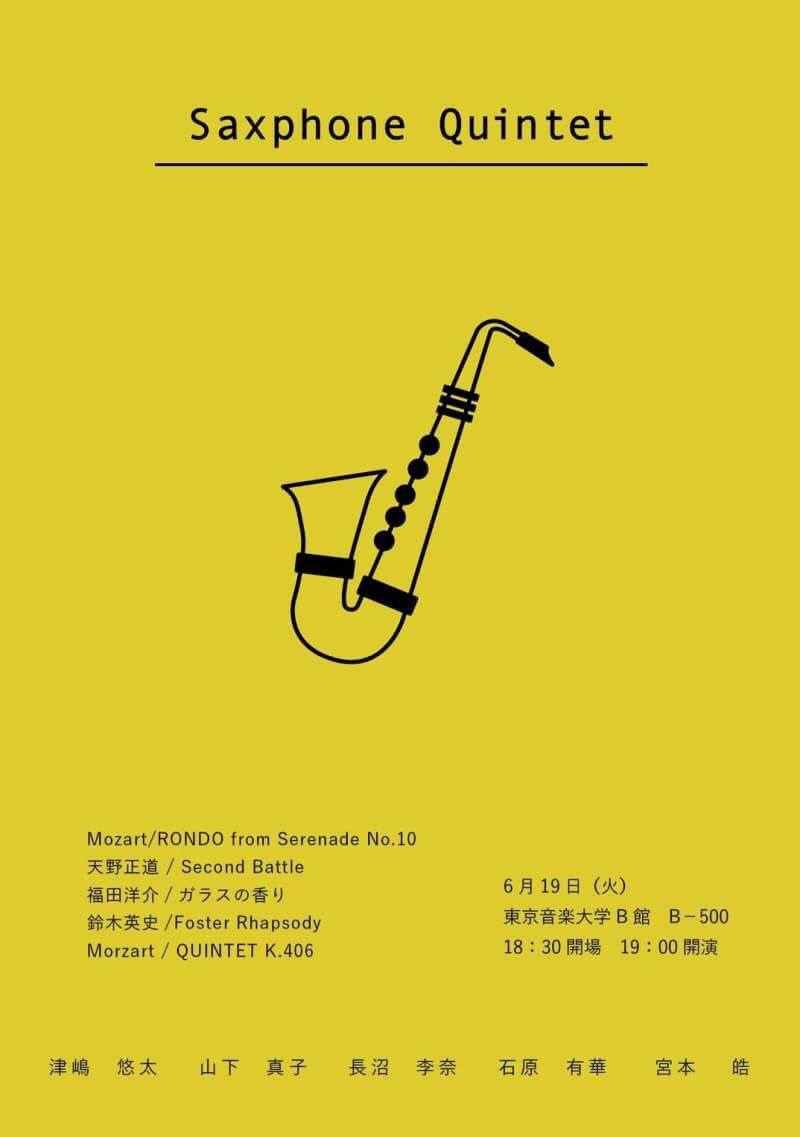 Saxophone Quintet